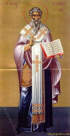 Saint Cyprianus = Άγιος Κυπριανός