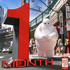 Big hero 6 8.10. 2014 just 1months to play