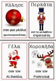 Preschool Christmas, Christmas Crafts For Kids, Christmas Activities, Xmas Crafts, Office Christmas Decorations, Christmas Frames, Christmas Mood, Christmas Ornaments, Advent Calendar Activities