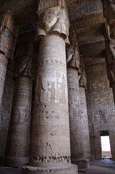 The Dendera Temple complex, which contains the Temple of Hathor, is one of the best-preserved temples, if not the best-preserved one, in all of Egypt. The whole complex covers some 40,000 square meters and is surrounded by a hefty mud brick wall. It rests on the foundations of earlier buildings dating back at least as far as Khufu (known as the pyramid builder Cheops, the second king of the 4th dynasty [c. 2613–c. 2494 BC]).