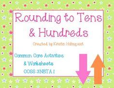 rounding 3rd grade on pinterest math journal labels rounding activities and kindergarten math. Black Bedroom Furniture Sets. Home Design Ideas