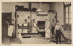 Van 't Lindenhoutmuseum_bakkerij Pain, Wedding Bands, Bakery, Old Things, Bread, Netherlands, Garage, Pictures, Comic