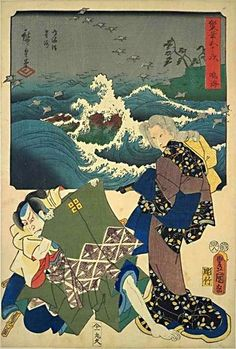 Narumi. from the 53 Stations of the Tokaido by Two Brushes (1857). In these prints, the upper part consists of a Tokaido view by Hiroshige and in the lower part there are large figures by Kunisada illustrative of legends.