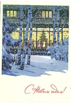 Old Soviet New Year's Postcards :: Visual Arts :: Culture & Arts ...