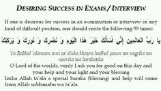 Dua for success in rams or interviews