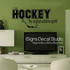 HOCKEY WALL DECAL - Hockey Decal - Hockey Quote Decal - Sports Decal - Boys Wall Decal