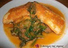 Γλώσσα με σπανάκι recipe main photo Greek Recipes, Fish Recipes, Seafood Recipes, Snack Recipes, Cooking Recipes, Healthy Recipes, Snacks, Recipies, Healthy Foods