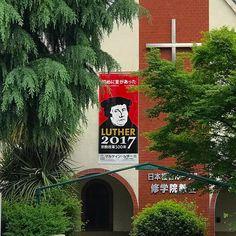 Японские протестанты готовятся отмечать 500 летие Реформации которая началось 31 октября 1517 года в саксонском городке Виттенберге.
