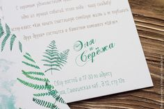 Пригласительные двусторонние, с персонализацией на оборотной стороне. Дизайн под акварель еще лучше смотрится на рельефном хлопке, так что советуем попробовать!  #высокаяпечать #letterpress #пригласительные #свадебныепригласительные