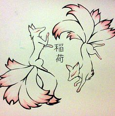 Kitsune Tattoo Design by TamaArisu.deviantart.com on @deviantART