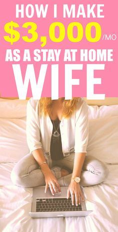 How she made $3k as a stay at home wife is AMAZING! I'm so inspired and her tips have SERIOUSLY helped me out! I've already started making income! I'm so glad I found this post! DEFINITELY pinning for later!