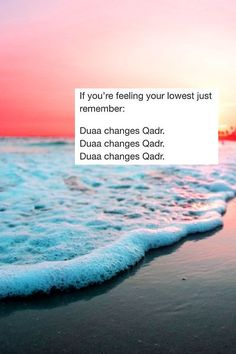 Sis changes qadr