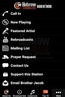 Hebrew Israelite Radio- screenshot thumbnail