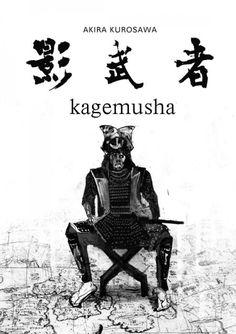 "Poster of ""Kagemusha"", directed by Akira Kurosawa, Japan"