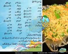 Peanut Pasta Salad #Recipe in Urdu by #ShireenAnwar