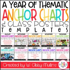 Teachers, if you love making anchor charts and class posters for your classroom, then you must check out this bundle! It includes five sets of templates for each month of the school year and is perfect for preschool, kindergarten, first grade, and second grade. Your students will love to make help you make them, and they will be a fun addition to your classroom walls or hallway displays!