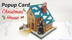 Diy Christmas Cards, Diy Cards, Pop Up, Diy And Crafts, Birthday Cards, Card Making, Greeting Cards, Make It Yourself, Creative