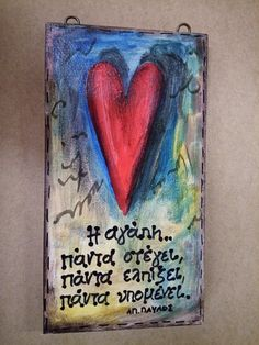 Wooden Signs, Greek, Poetry, Cover, Books, Wooden Plaques, Libros, Book, Poetry Books