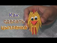 How to make chicken modular origami video lesson diagram (3D origami) - YouTube