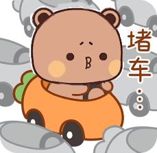 Cute Cartoon Pictures, Cute Images, Cute Bear Drawings, Cute Couple Comics, Little Panda, Cartoon Gifs, Cute Bears, Cute Gif, Panda Bear
