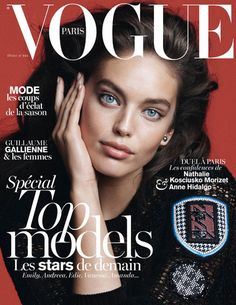 giving unbelievable striking face *le sigh*  cover my Vogues in models!   Vogue Paris February 2014: Emmanuelle Alt, David Sims, Terry Richardson, Inez & Vinoodh, Edie Campbell, Emily DiDonato, Andreea Diaconu