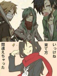 Ayano, Kano, Kido & Seto
