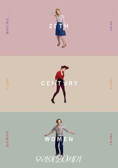 Century Women poster, t-shirt, mouse pad Web Design, Logo Design, Web Layout, Layout Design, Banners, 20th Century Women, Pikachu, Women Poster, Woman Movie