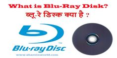 What is Blu-Ray Disk? [Hindi]By Sabhaya SagarTechnologyNo commentsWhat is Blu-Ray Disk?