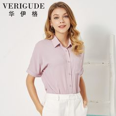 e4805494116ff2 Veri Gude 2017 Women Chiffon Shirt Solid Shirt Loose Blouse Girl Gift Fit  For Work or Casual Cool Wear New Arrival