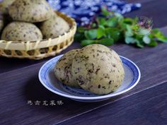 A taste of memories -- Echo's Kitchen: 【马齿苋菜馍】Purslane Steamed buns