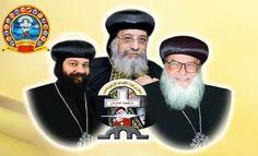 قداسة البابا تاوضروس ونيافة الأنبا موسى ونيافة الأنبا رافائيل
