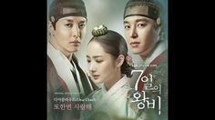 디어 클라우드 - 또한번 사랑해 (Queen For Seven Days OST Part 3) 7일의 왕비 OST Part 3