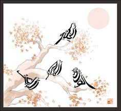 Religious Calligraphy on Typography Served Arabic Design, Arabic Art, Typography Served, Bird Silhouette, Islamic Art Calligraphy, Modern Artists, Beautiful Birds, Traditional Art, Art Photography