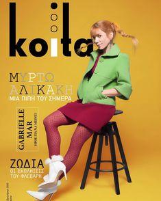 """98 """"Μου αρέσει!"""", 0 σχόλια - Koita Free Press (@koita_magazine) στο Instagram: """"Εξωφυλλο Φλεβάρη η @myrtoalikaki_official σαν Πιπη φακιδομυτη!!! Creator @nikoumariam  Creator…"""" Instagram, Style, Fashion, Swag, Moda, Fashion Styles, Fashion Illustrations, Outfits"""