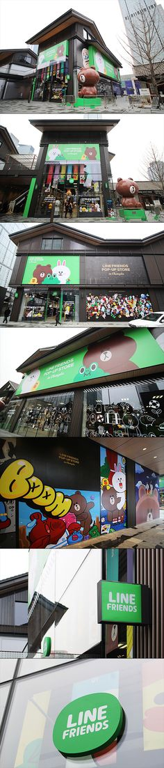 LINE FRIENDS POP-UP STORE IN CHENGDU on Behance
