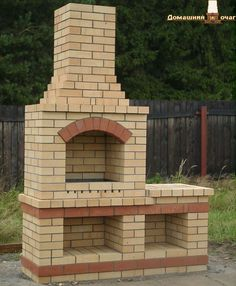 New Backyard Brick Patio Pizza Ovens Ideas Brick Oven Outdoor, Brick Grill, Diy Outdoor Fireplace, Diy Patio, Backyard Patio, Pizza Oven Fireplace, Diy Log Cabin, Barbecue Design, Outdoor Barbeque