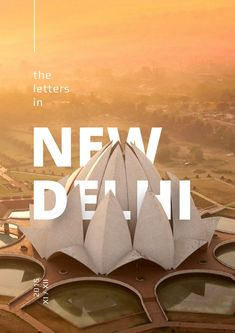 """sublime Typography: travel poster """"NEW DELHI"""" 2015 by Alexandr Aubakirov (Ivanovo, Russia; graphic designer/illustrator) for poster series """"The letters in the cities """" via Behance 31856945 Web Design, Game Design, Layout Design, Creative Design, Design Art, Print Design, Graphic Design Posters, Graphic Design Typography, Graphic Design Illustration"""