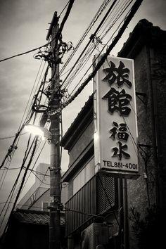 temporary photographs