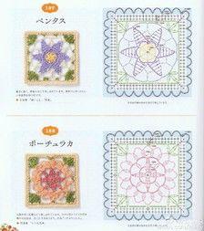 钩针图解,单元花-堆糖,美好生活研究所 Crochet Motif Patterns, Crochet Blocks, Granny Square Crochet Pattern, Crochet Diagram, Crochet Squares, Crochet Chart, Crochet Stitches, Granny Squares, Grannies Crochet