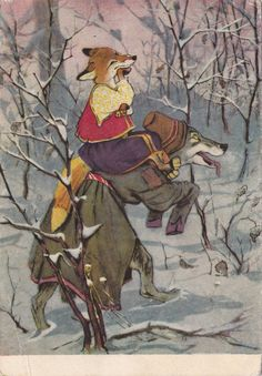 """Postcard Illustration by Rachev for Russian Folk Tale """"The Fox and The Wolf"""" - 1955, Soviet Artist Publ."""