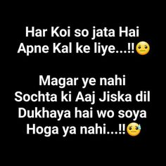 sorry for my mistakes True Quotes, Qoutes, Attention Quotes, Hair Tutorials For Medium Hair, My Dairy, Zindagi Quotes, Crazy Girls, Dear Diary, Reality Quotes