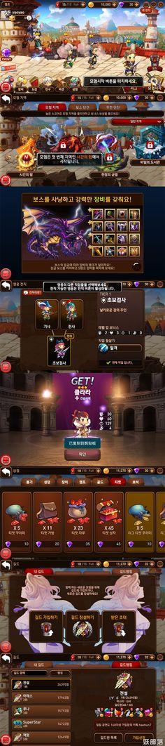 《传说突击队》UI欣赏 on 妖部落
