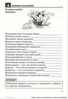 135195077_7.jpg (479×699)