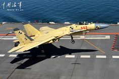 FATAL CRASH - LATEST CHINESE CARRIER BASED MILITARY JET - J-15