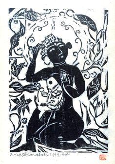 Shiko Munakata, Fish and Flower and Female Buddha
