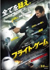 めろんの映画レビュー Filmarks 2020 映画 ポスター ファイトクラブ