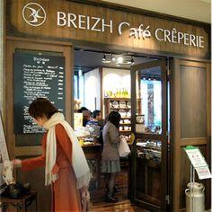 Creperie de Tokyo - BREIZH Café