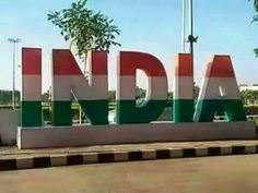 Indian Independence Day, Happy Independence Day, Indian Flag, Indian Army, Beautiful Roads, Beautiful Places, National Flag India, Sajid Khan, Army Girlfriend
