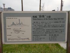 tokyo ariake