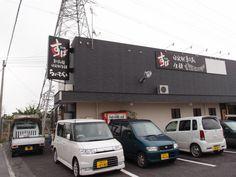 沖縄フードマイスターの沖縄食べ歩きガイド-ちょーでーぐゎ 沖縄そば 西原